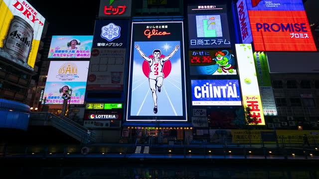 4k time lapse: led digital billboards  at dotonbori shopping street at night, osaka, japan. - billboard stock videos & royalty-free footage