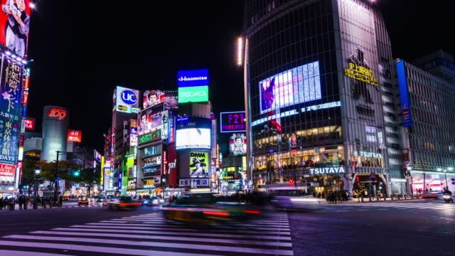 stockvideo's en b-roll-footage met 4 k tijd vervallen shibuya kruising bij nacht - shibuya shibuya station
