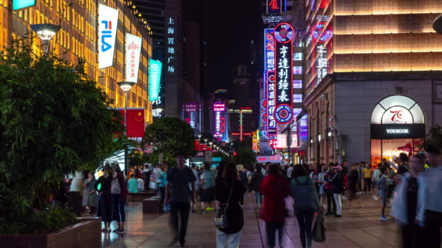 4k time lapse: tourist pedestrian crowd walking at nanjing road shopping street at night, shanghai city, china. - nanjing stock videos & royalty-free footage