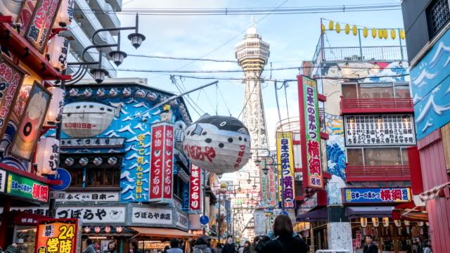 4 k zeitraffer: tsutenkaku tower in shinsekai bezirk in der nacht, osaka, japan. zoom in schuss - präfektur osaka stock-videos und b-roll-filmmaterial