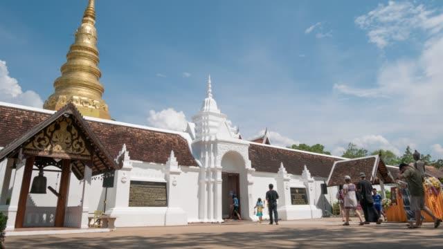 4k time lapse: Wat Phra That Chae Haeng, landmark temple travel place in Nan, Thailand