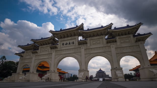 4 k timelapes: 台北市のチェンマイ甲斐介石 (中正) 記念館 - 台湾点の映像素材/bロール