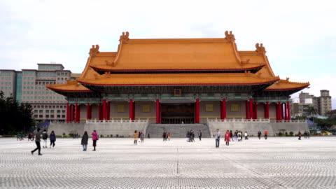 4k timelapes : chiang kai shek (cks) memorial hall in taipei city - taipei stock videos & royalty-free footage