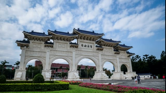 4k Timelapes : chiang Kai Shek (CKS) memorial hall in Taipei City