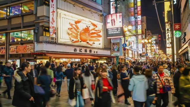 K Timelapse Crowded People At Namba Street Market In Osaka
