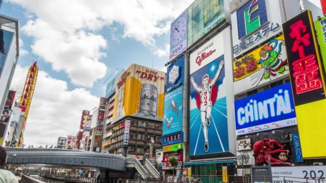 4 k zeitraffer menge fußgänger bei dotonbori namba osaka japan - präfektur osaka stock-videos und b-roll-filmmaterial