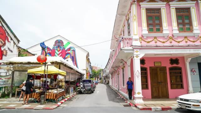 4k timelapse Phuket the old town