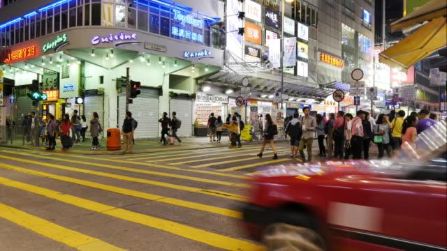 4 k Timelapse punto di vista delle persone a un incrocio sulla Strada Hong Kong città di Mong Kok. Hong Kong è un importante centro finanziario nella regione asiatica a Hong Kong, Cina, a Hong Kong è la più alta densità di popolazione place