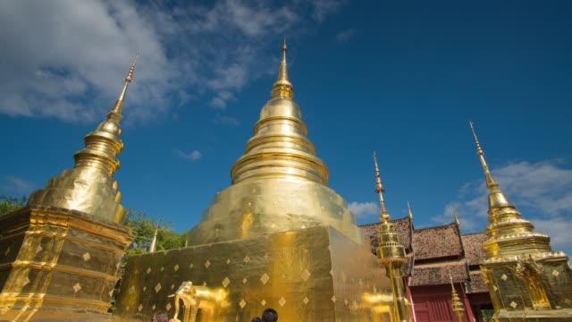 4 k zeitraffer, wat phra sing in chiang mai, thailand. - provinz chiang mai stock-videos und b-roll-filmmaterial