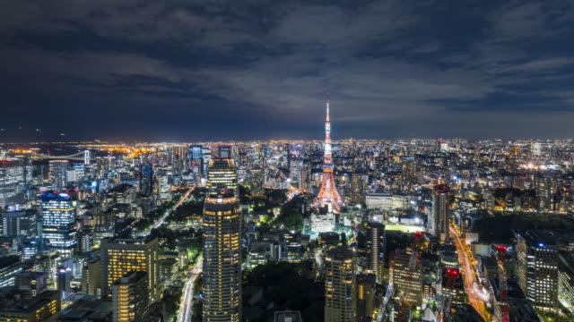 4k t/l ws ha zi 東京スカイライン アット ナイト - ズームイン点の映像素材/bロール