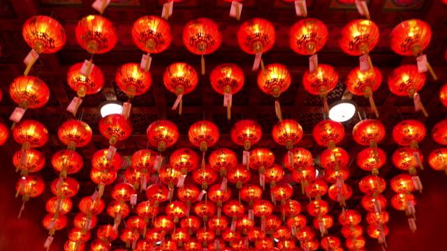 4k:chinese lantern - chinatown stock videos & royalty-free footage
