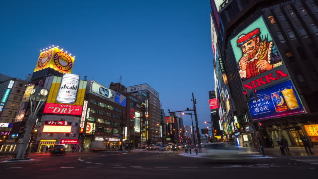 4k-time lapse : sapporo susukino street at twilight, japan - month stock videos & royalty-free footage