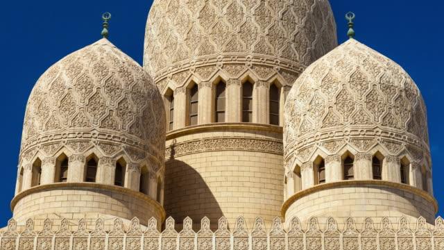 Abbu El Abbas Mosque