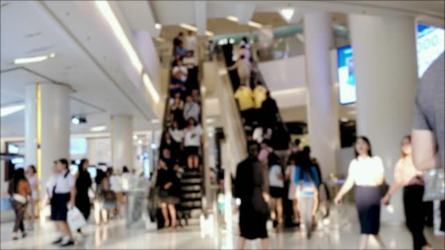 vídeos de stock, filmes e b-roll de resumo desfocar o fundo de shopping - shopping center