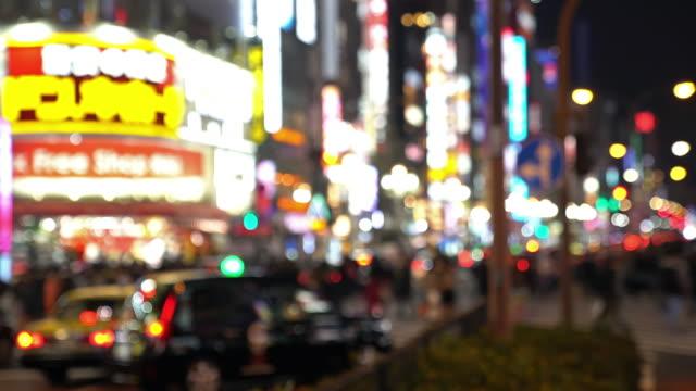 vídeos de stock e filmes b-roll de abstract blurred night background of kabuki-cho red light zone at shinjuku tokyo at night - bairro de shinjuku