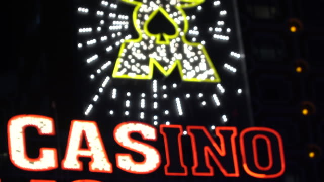 stockvideo's en b-roll-footage met abstract licht in casino in macau - arts culture and entertainment