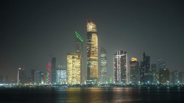 Abu Dhabi Skyline at night, United Arab Emirates