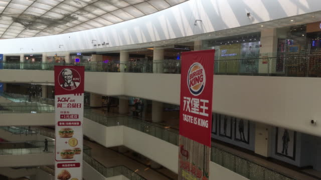 according to a report from ibis the fastfood industry in china generated about $1509 billion in 2017 up 96 percent from 2016 while over the past five... - years stock videos and b-roll footage