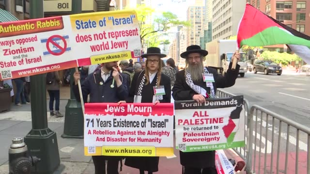 activists stage a demonstration in front of the israeli consulate general in new york on may 15, 2019 to show support for palestine on the occasion... - palestinian stock videos & royalty-free footage