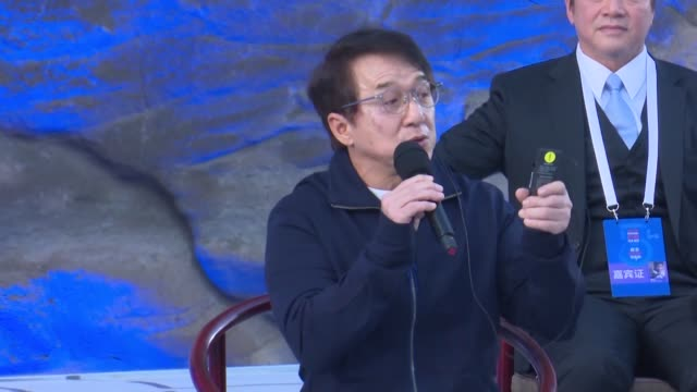 actor jackie chan attends the yungang forum during the 5th jackie chan international action film week on july 26, 2019 in datong, shanxi province of... - jackie chan stock videos & royalty-free footage