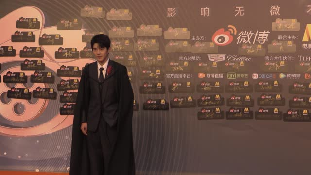 actor liu haoran attends 2021 weibo movie awards ceremony on june 12, 2021 in shanghai, china. footage by vcg) - celeb stock videos & royalty-free footage