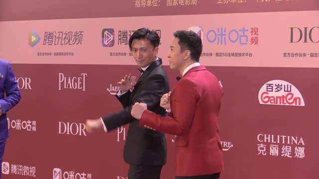 actors donnie yen ji-dan and nicholas tse ting-fung attend opening ceremony of the 24th shanghai international film festival at shanghai grand... - celeb stock videos & royalty-free footage