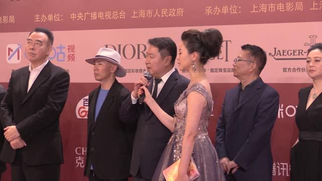 actors li chen, wu jing, zhang hanyu, hu jun, directors hark tsui, chen kaige, dante lam chiu-yin, producer yu dong, director huang jianxin, actress... - celeb stock videos & royalty-free footage