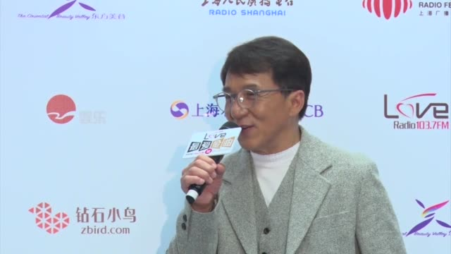 Actor/singer Jackie Chan speaks to media at backstage of Love Radio Music Awards Ceremony during 2018 Shanghai Radio Festival on September 26 2018 in...