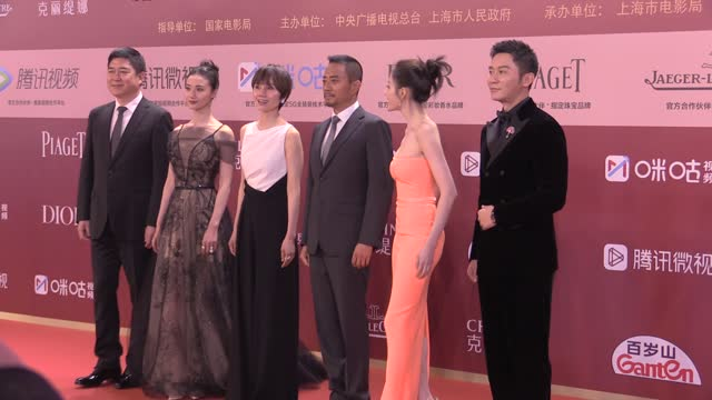 actress feng wenjuan, actress yuan quan, actor zhang hanyu, actress zhang tianan and actor li chen attend opening ceremony of the 24th shanghai... - celeb stock videos & royalty-free footage