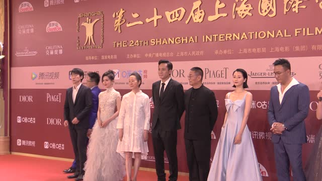 actress janice man , actress xi meijuan , actor liu ye and actor hu jun attend opening ceremony of the 24th shanghai international film festival at... - celeb stock videos & royalty-free footage