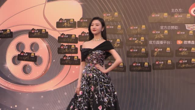 actress jing tian attends 2021 weibo movie awards ceremony on june 12, 2021 in shanghai, china. footage by vcg) - celeb stock videos & royalty-free footage