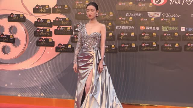 actress ni ni attends 2021 weibo movie awards ceremony on june 12, 2021 in shanghai, china. footage by vcg) - celeb stock videos & royalty-free footage