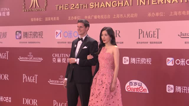 actress zeng li attends opening ceremony of the 24th shanghai international film festival at shanghai grand theatre on june 11, 2021 in shanghai,... - celeb stock videos & royalty-free footage