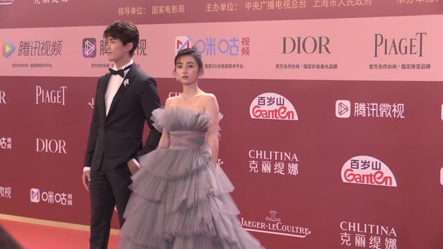 actress zhang zifeng and actor wu lei attend opening ceremony of the 24th shanghai international film festival at shanghai grand theatre on june 11,... - celeb stock videos & royalty-free footage