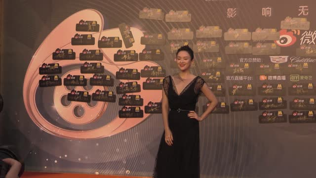 actress zhang ziyi attends 2021 weibo movie awards ceremony on june 12, 2021 in shanghai, china. footage by vcg) - celeb stock videos & royalty-free footage