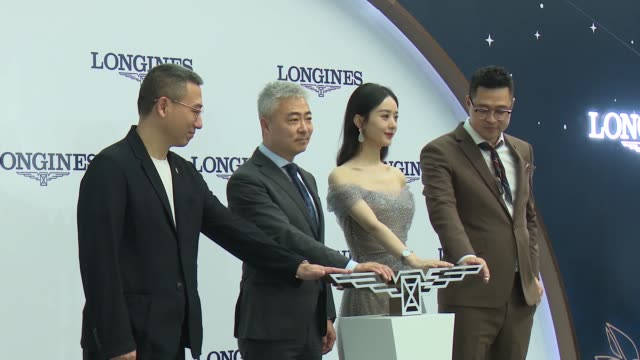 actress zhao liying attends longines commercial event on august 14 2020 in lanzhou gansu province of china - commercial event stock videos & royalty-free footage