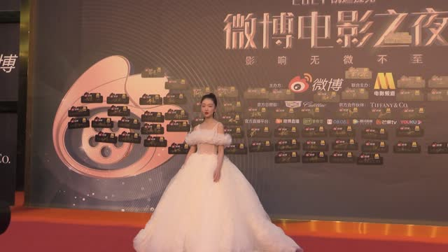 actress zhou dongyu attends 2021 weibo movie awards ceremony on june 12, 2021 in shanghai, china. footage by vcg) - celeb stock videos & royalty-free footage