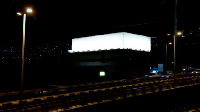 Advertising board in night city