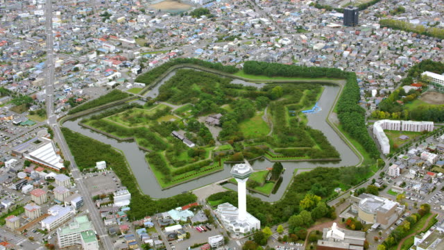 aerial 4k shot over japan - fortress stock videos & royalty-free footage