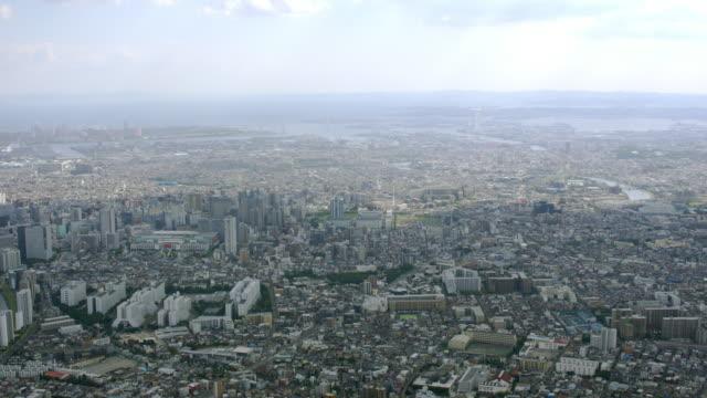 aerial 4k shot over japan - 神奈川県点の映像素材/bロール