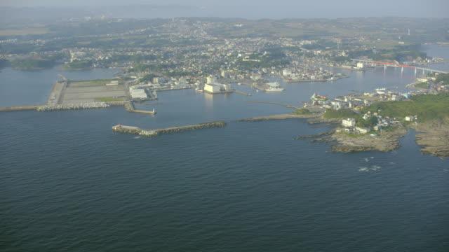 Aerial 4K shot over Japan