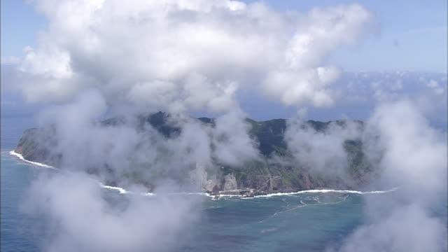 Aerial Aogashima Island, Japan