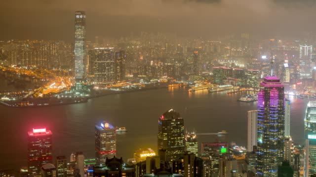 stockvideo's en b-roll-footage met luchtfoto hong kong skyline stadsgezicht - hong kong