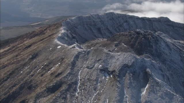 aerial mount chokai - satoyama scenery stock videos & royalty-free footage