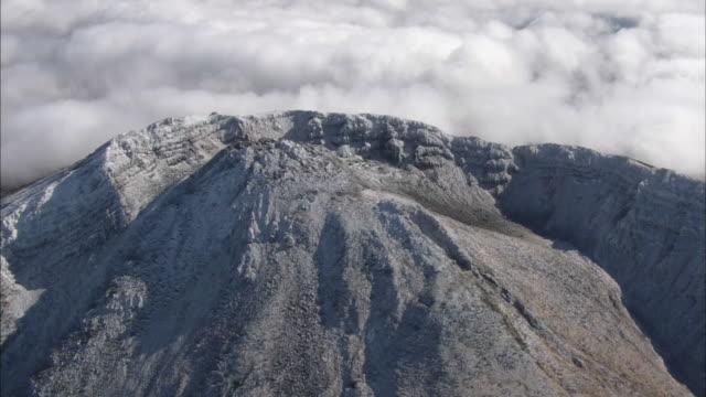 aerial mount chokai - 鳥海山点の映像素材/bロール