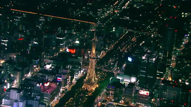 Aerial Night View Downtown Nagoya