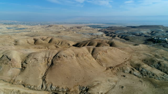 Aerial photography of the Judean Desert
