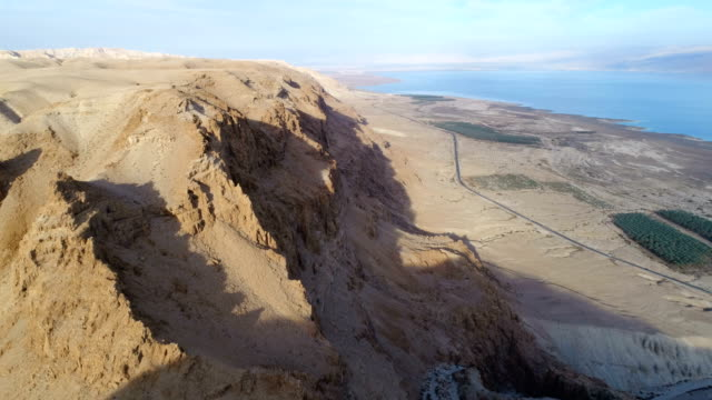 Aerial photography- the Dead Sea and the Judean Desert