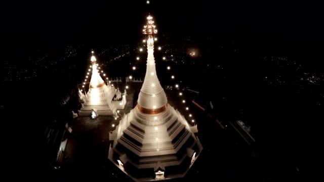 stockvideo's en b-roll-footage met aerial phra that doi kong mu. mae hong son, thailand - hong kong