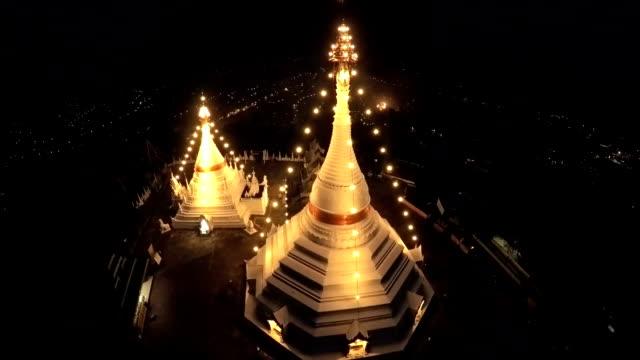 Aerial Phra That Doi Kong Mu. Mae Hong Son, Thailand